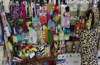 Kitty collars, harnesses, toys, catnip, play tunnels